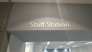 新病院をご紹介します