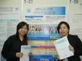2020年スタート☆&東邦看護学会学術集会
